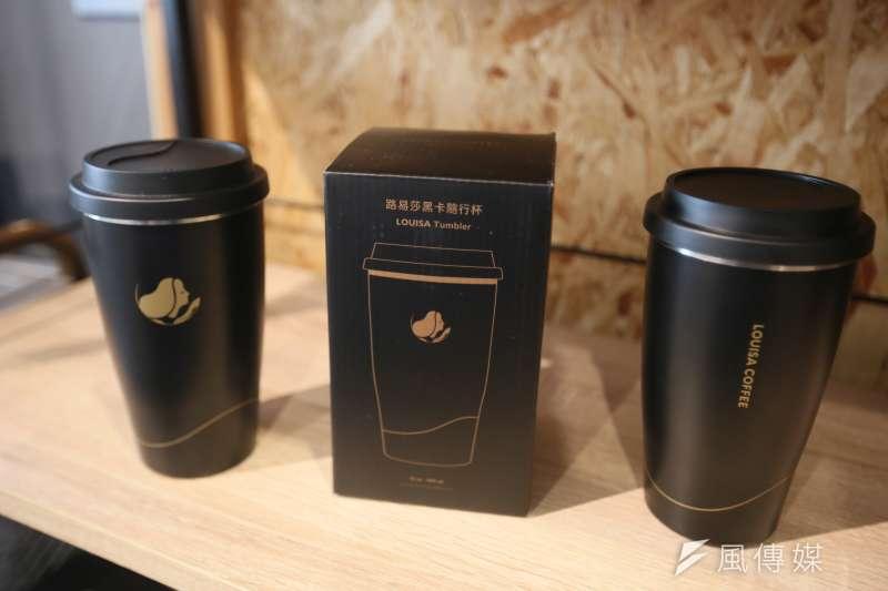 20200907-路易莎咖啡產品。(柯承惠攝)