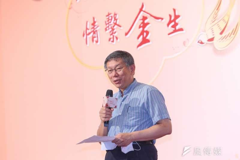 台北市長柯文哲(見圖)自上任後每年都會安排數次縣市交流,但與南投縣的交流已連續2年因故未親自出席。(資料照,顏麟宇攝)