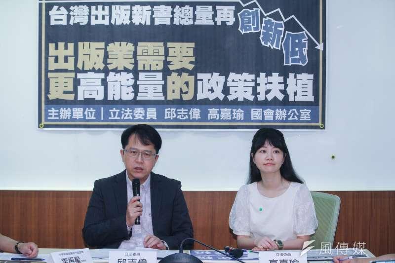 20200914-民進黨立委邱志偉(左)、高嘉瑜(右)召開「台灣出版新書總量再創新低,出版業需要更高能量的政策扶植」記者會。(蔡親傑攝)