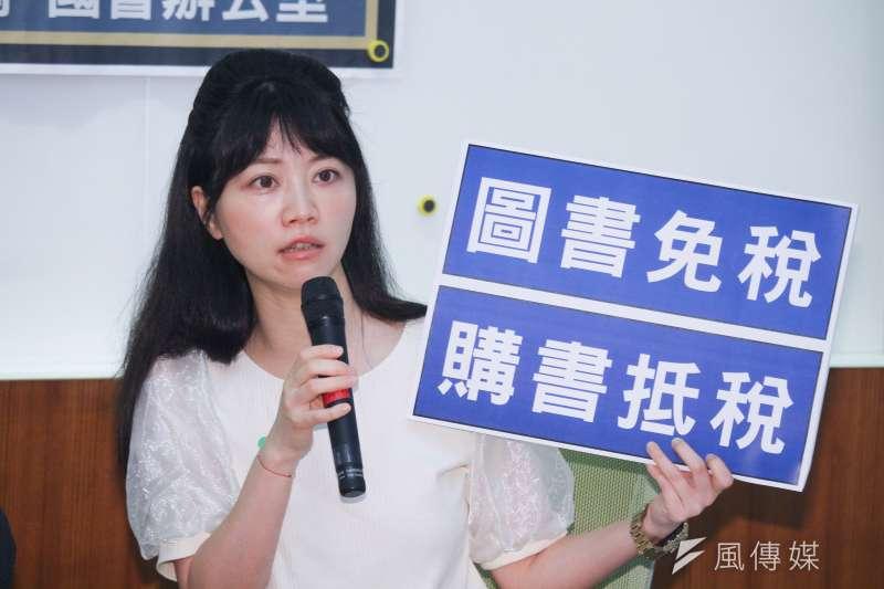 20200914-民進黨立委高嘉瑜出席「台灣出版新書總量再創新低,出版業需要更高能量的政策扶植」記者會。(蔡親傑攝)