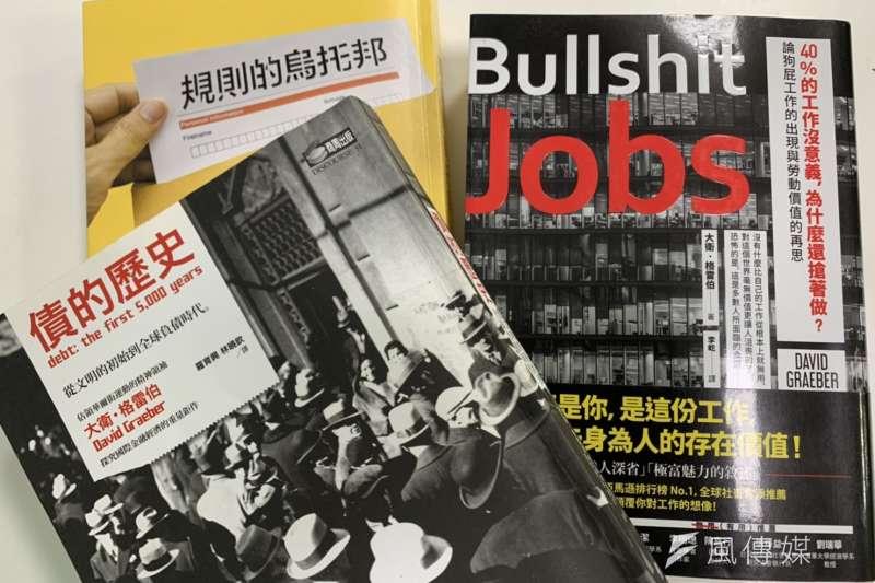 著名的人類學家大衛格雷伯著有債的歷史、狗屁工作等書,也是占領華爾街運動的主要參與者。(呂紹煒攝)