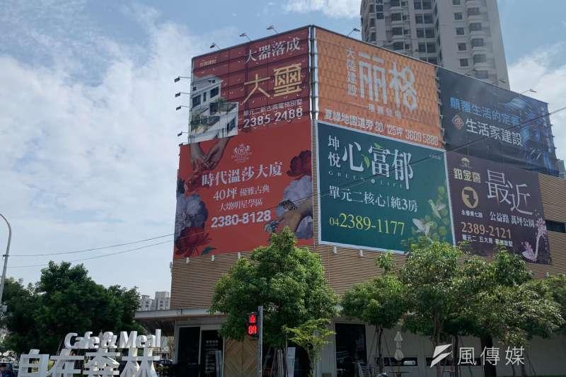 今年928檔北台灣案件量推案預估量約為2,690億元。(資料照,林喬慧攝)