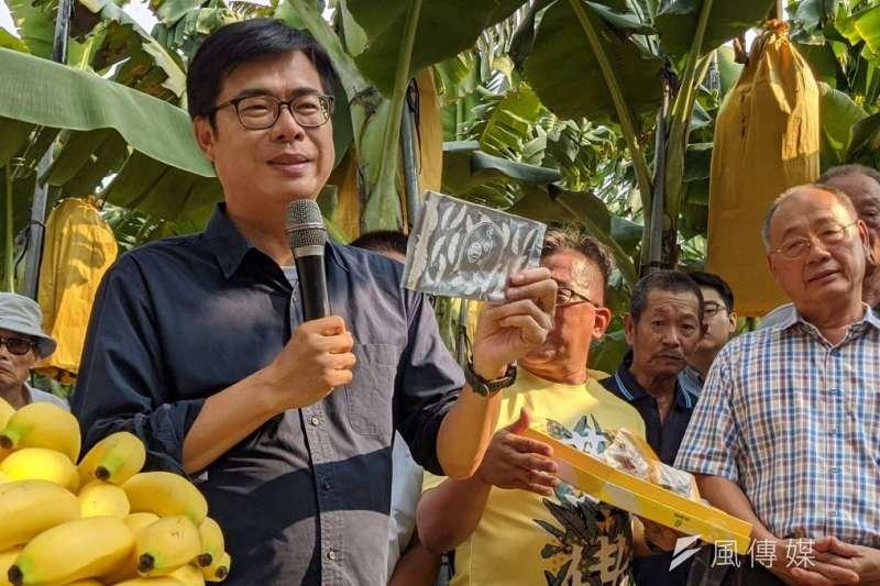 高雄市長陳其邁號召企業以實際行動支持高雄香蕉,獲得口罩國家隊響應。(圖/徐炳文攝)