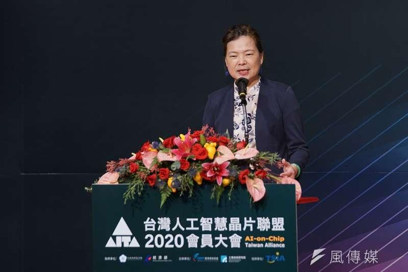 20200921-台灣人工智慧晶片聯盟(AITA)21日舉行會員大會,經濟部長王美花發言。(盧逸峰攝)