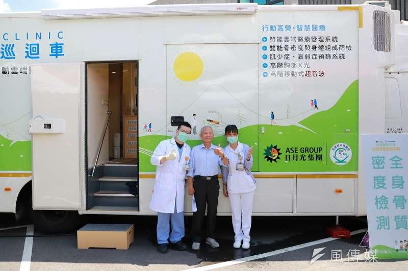 為弭平城鄉醫療資源落差,日月光高雄廠和高榮合力打造國內第一台「智能行動醫療巡迴車」,讓偏鄉長者也能享受高規格的醫療服務。(圖/林勇男攝影)