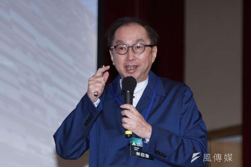 20200921-廣達董事長林百里21日受邀於AITA會員大會發表演講。(盧逸峰攝)