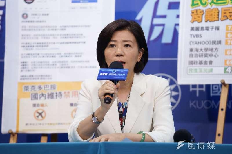 國民黨22日召開「為了洗白萊豬的危害, DPP不擇手段洗腦人民」記者會,文傳會主委王育敏出席。(盧逸峰攝)