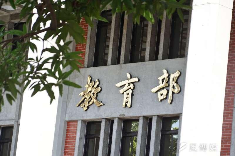 教育部27日列華藝資料庫案6項疑義,將送往相關部會進一步查處。(資料照,盧逸峰攝)