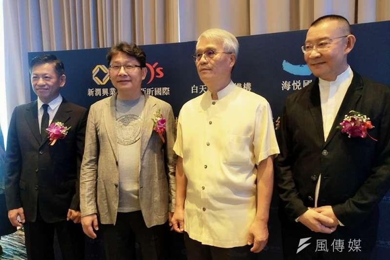新潤興業、亞昕國際、白天鵝機構及海悅國際聯手在南港推百億大案。(林喬慧攝)