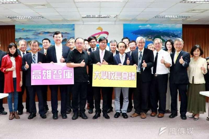 高雄市長陳其邁今(28)日出席「高雄智庫-市長與大學校長會議」。(圖/徐炳文攝)