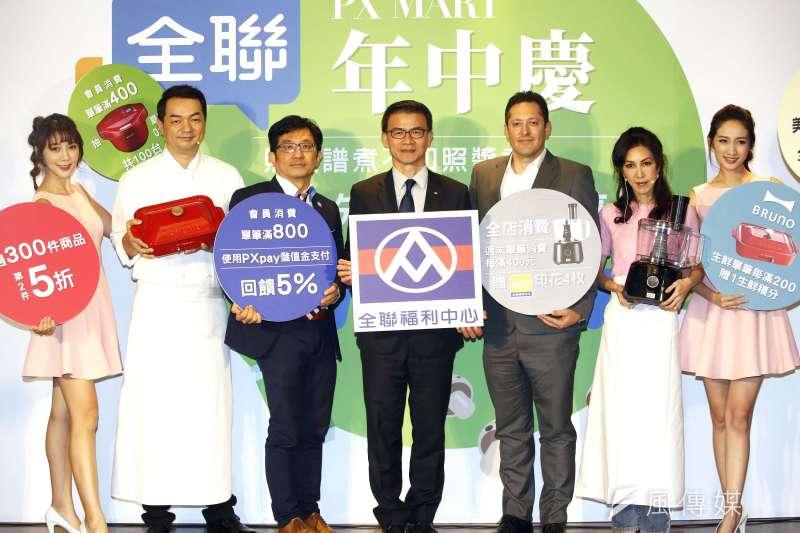 全聯是婆媽最愛的超市,也是台灣生鮮超市霸主,全台門數衝破1000家,去年營收高達1280億元。(新新聞資料照 郭晉瑋攝)