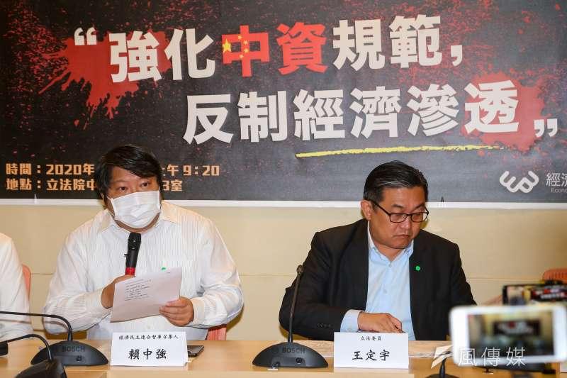 20200929-經濟民主連合智庫召集人賴中強(左)、民進黨立委王定宇29日舉行「強化中資規範,反制經濟滲透」記者會。(顏麟宇攝)