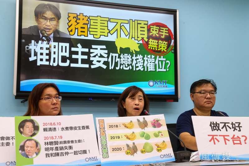 國民黨立委陳玉珍(左起)、林奕華、李德維29日召開記者會,批評陳吉仲在農委會只會搞1450,對農民問題完全束手無策。(顏麟宇攝)