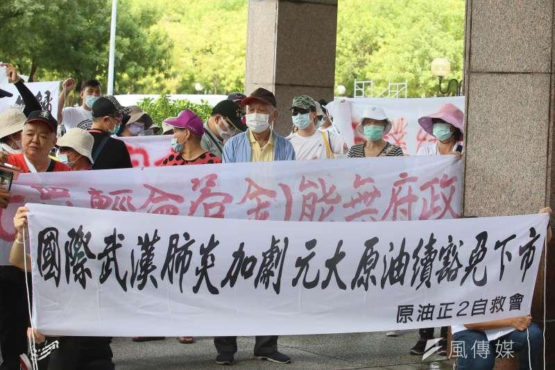 元大原油正2ETF自救會29日至金管會陳情,抗議。(柯承惠攝)