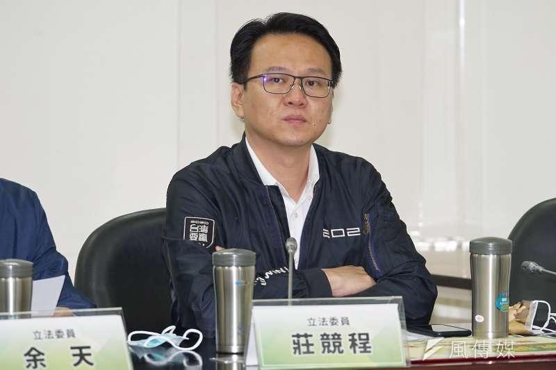 民進黨立委莊競程等批評國民黨,不該針對萊豬源頭管理一事「惡意栽贓」。(資料照片,盧逸峰攝)