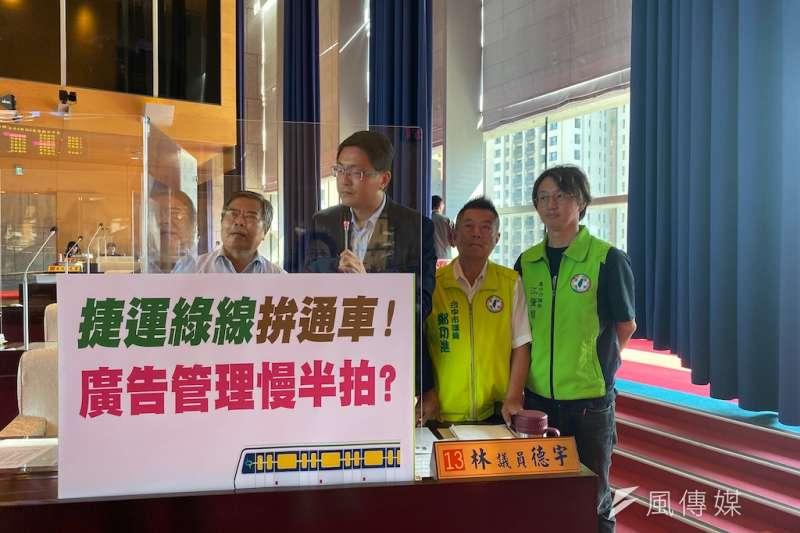 台中市議會進行定期大會專案報告,多位議員關心捷運的廣告管理問題。(圖/記者王秀禾攝)
