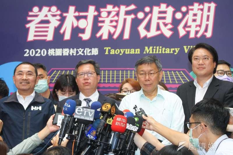 美國商會邀請下屆總統大選熱門人選的桃園市長鄭文燦、台北市長柯文哲參加演講。(資料照片,蔡親傑攝)