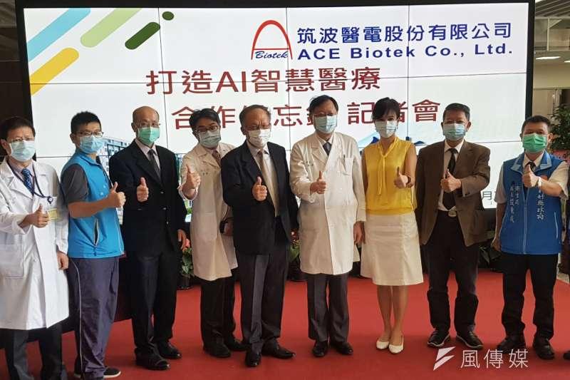 新竹產官學界代表共同見證台大生醫分院與筑波醫電簽約締盟。(圖/方詠騰攝)
