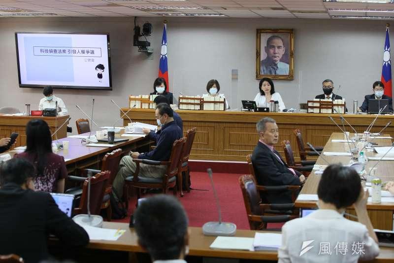 立法院司法及法制委員會8日舉辦「科技偵察 手段引發人權爭議」公聽會。(柯承惠攝)