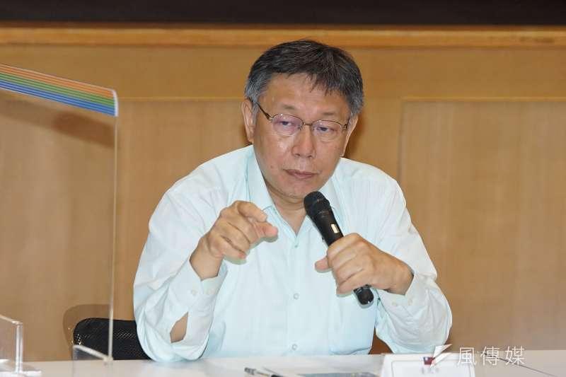 20201013-台北市長柯文哲13日出席「北北基軌道路網政策溝通平台起始會議共識說明」記者會。(盧逸峰攝)
