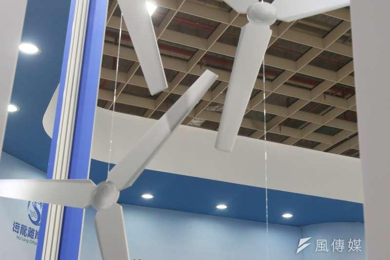 圖為「2020 Energy Taiwan台灣國際智慧能源週」離岸風電參展。(柯承惠攝)