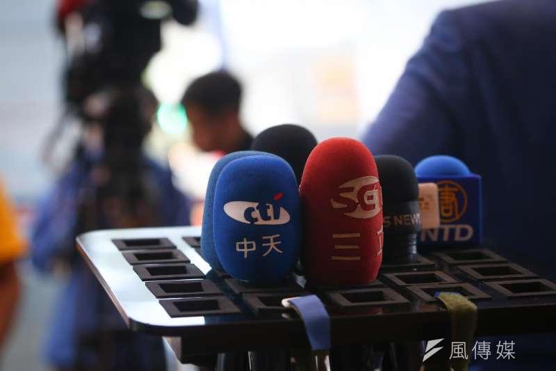 中天新聞13日報導國家通訊傳播委員會2位新任委員王維菁與林麗雲,於過去在學界期間參與「反媒體壟斷」運動,質疑2人對於中天新聞換照案已有心證。(顏麟宇攝)