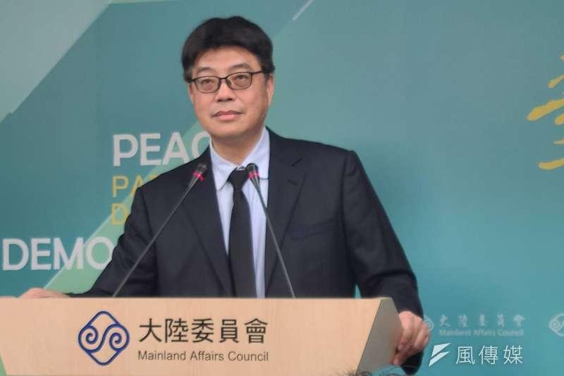 20201015-陸委會副主委邱垂正,15日下午主持例行記者會。(潘維庭攝)
