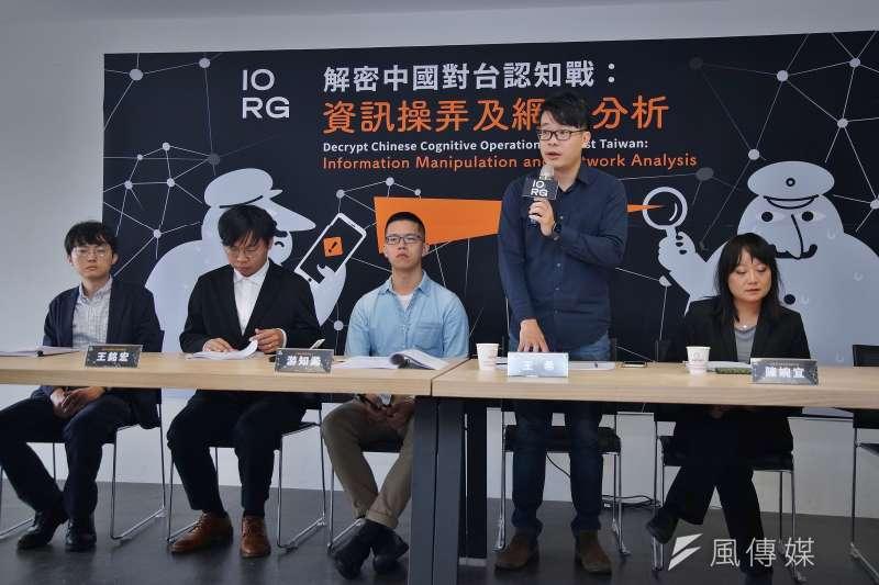 IO研究室20日舉行「解密中國對台認知戰:資訊操弄及網絡分析」記者會,IORG共同主持人王希(右二)發言。(盧逸峰攝)