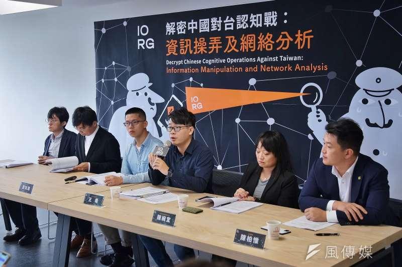 IO研究室20日舉行「解密中國對台認知戰:資訊操弄及網絡分析」記者會,IORG共同主持人王希(左四)發言。(盧逸峰攝)