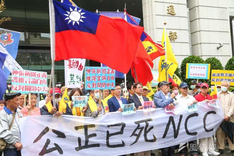 台灣民意基金會董事長游盈隆表示,中天新聞台換照聽證會難以說服社會大眾中天新聞台必須撤照。圖為抗議中天換照聽證會之民眾。(資料照,顏麟宇攝)