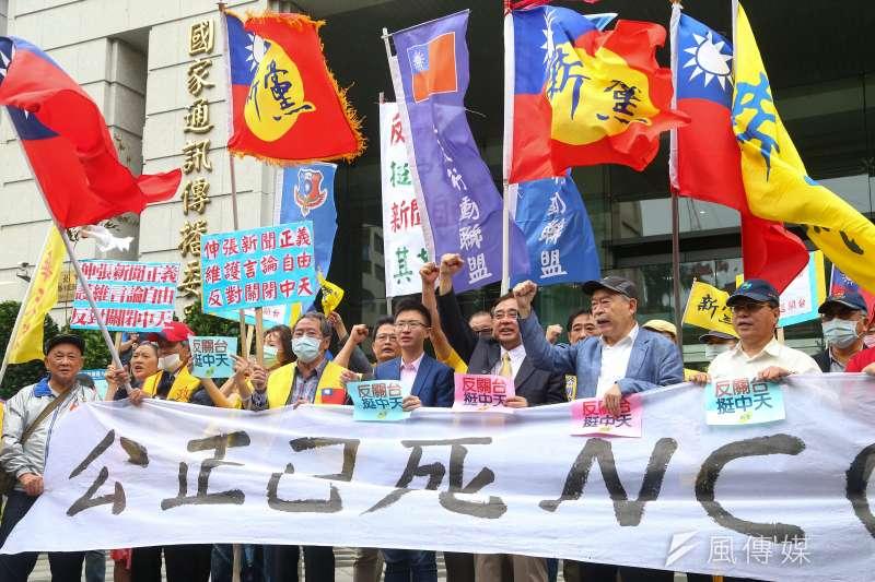 中天新聞台近年來引發諸多爭議,NCC將於26日召開聽證會討論換照案。(顏麟宇攝)