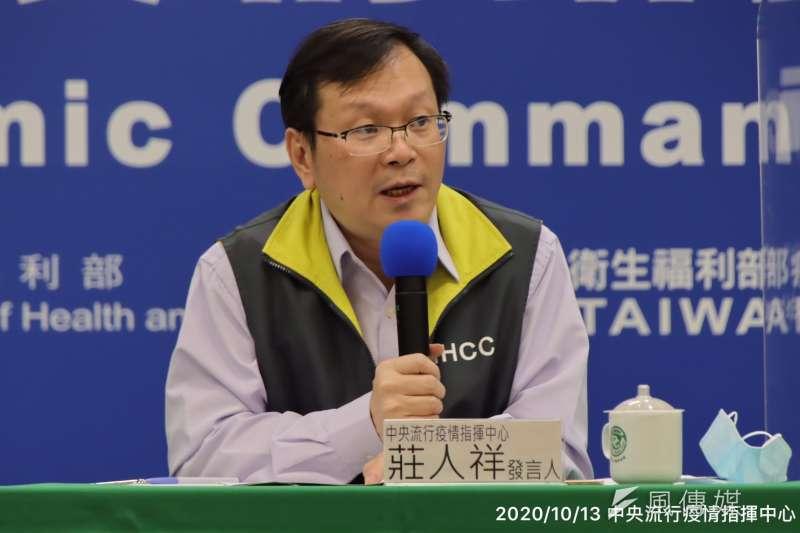 中央流行疫情指揮中心發言人莊人祥回應有關公費新冠肺炎疫苗問題。(資料照,指揮中心提供)