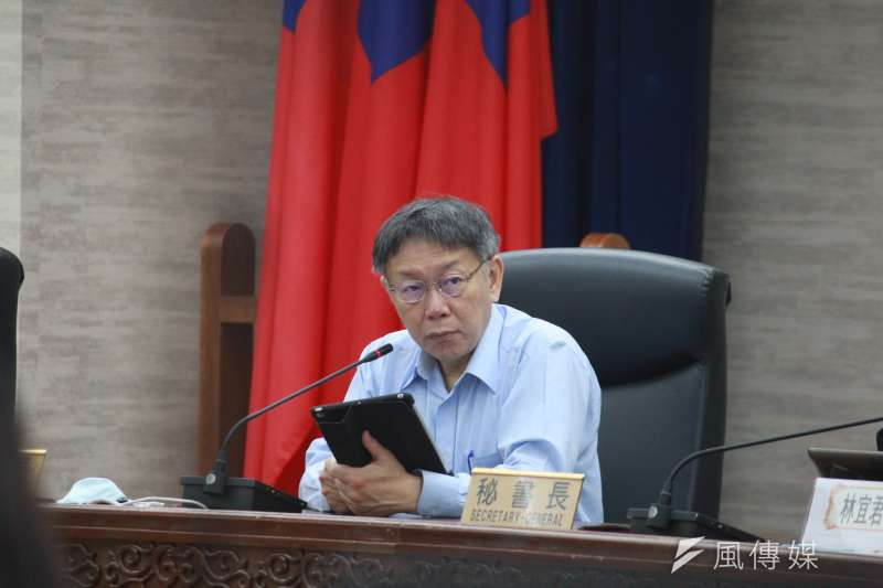 台北市長柯文哲今天下午主持公安督導會報時表示,若業者不重視信譽,北市府就要定期公布兩大業者Uber Eats與foodpanda的車禍受傷人數。(方炳超攝)