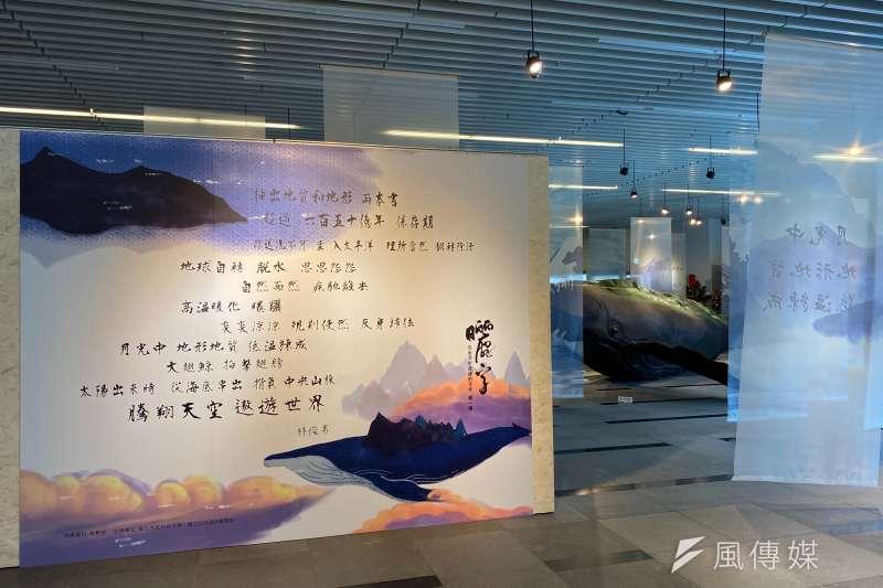 國立資訊圖書館1樓從10/22-12/13舉辦「曬字:挑出書中洗練的文字 曬一曬」展覽。(圖/王秀禾攝)