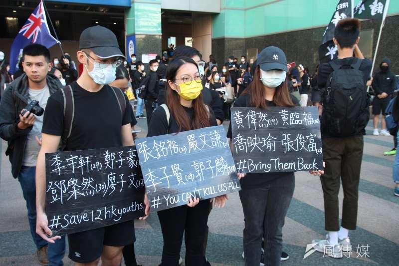 香港城邊青年、台灣人權促進會等多個公民團體7日共同提出聯合聲明,呼籲台灣政府制定「香港人權及民主條款」,升級援港政策。(資料照,黃信維攝)