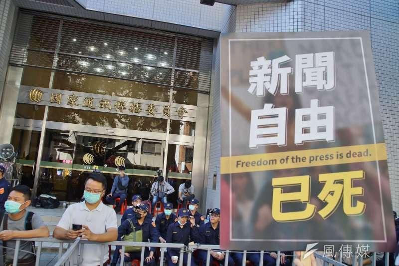 中天新聞台換照案引起民眾上街抗議。(資料照,盧逸峰攝)