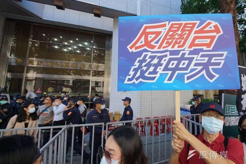 NCC於26日舉行中天新聞台換照聽證會,民眾於會場外舉標語表達抗議。(盧逸峰攝)