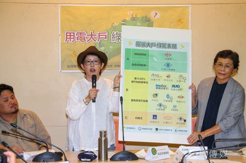 台灣再生能源推動聯盟理事長高茹萍(中)、時代力量立委陳椒華(右)與民進黨立委洪申翰(左)27日召開「用電大戶綠能使用比一比」記者會。(顏麟宇攝)