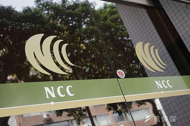 NCC和中天的法律戰勝多輸少。(新新聞資料照)