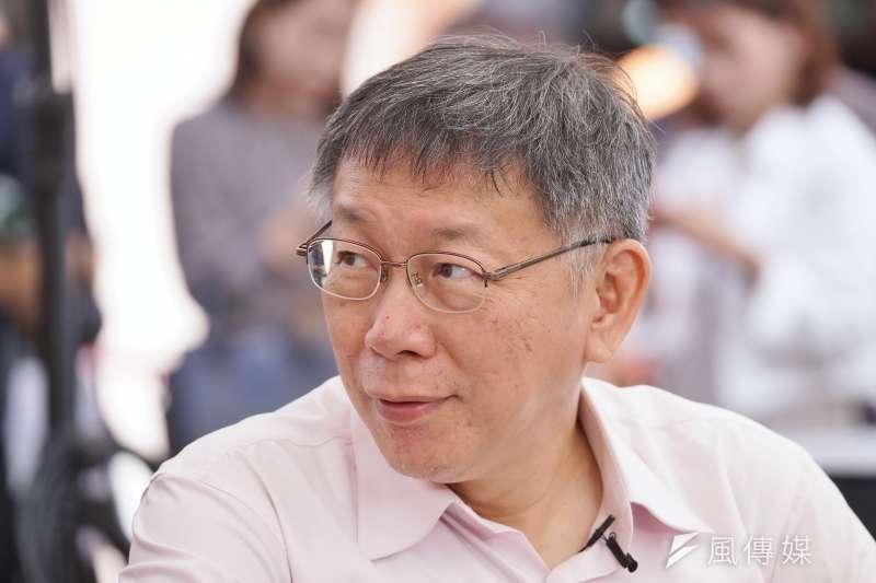 針對萊豬進口議題時,台北市長柯文哲31日再度重申自己的態度。(資料照,盧逸峰攝)