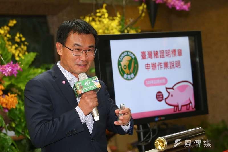 20201030-農委會主委陳吉仲30日舉行「臺灣豬證明標章申辦作業」說明記者會。(顏麟宇攝)