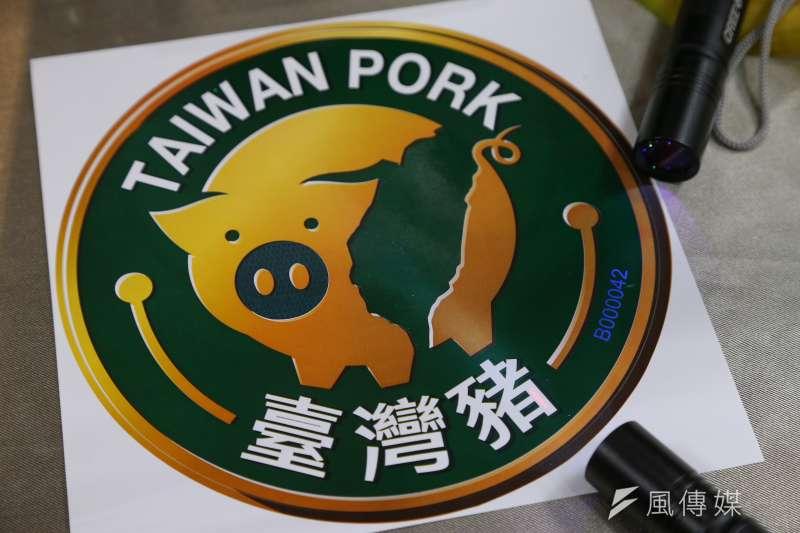 20201030-農委會30日舉行「臺灣豬證明標章申辦作業」說明記者會。(顏麟宇攝)