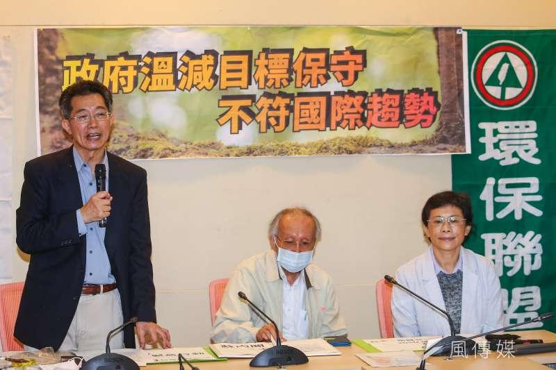 攸關台灣溫室氣體排放的階段管制目標,環保署預計在今年訂出未來五年的減量計畫,10月一連開了三場公聽會,同時公布製造、能源、交通等六大部門(或稱部會)所提出的減碳計畫。圖為台灣環保聯盟會長召開「政府溫室氣體減量目標保守,不符國際趨勢」記者會。(資料照,顏麟宇攝)
