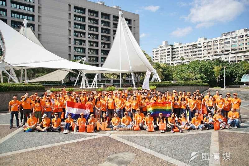 20201031-荷蘭在台辦事處31日出席同志大遊行,行前合影。(讀者郭盈君提供)