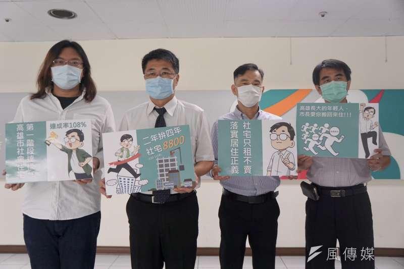 高雄市都發局長楊欽富(左2)宣布,將與中央共同推動8,800戶社會住宅興辦計畫。(圖/徐炳文攝)