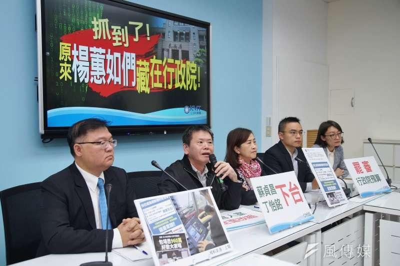 國民黨立院黨團4日召開「抓到了!原來楊蕙如們藏在行政院!」記者會,立委林為洲(左二)主持。(盧逸峰攝)