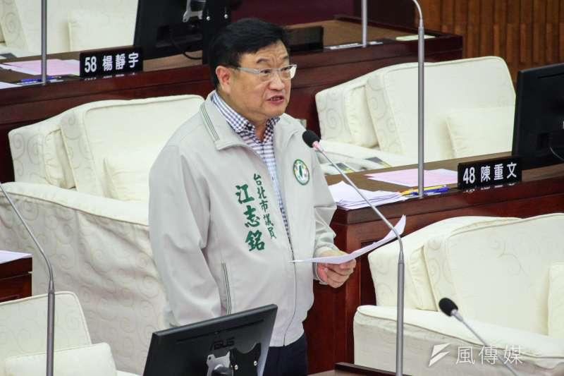 20201106-北市議員江志銘出席市議會第9次會議質詢。(蔡親傑攝)