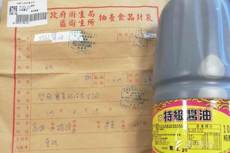 高雄市醬油製造業稽查,被開罰的不合格產品。(圖/徐炳文攝)