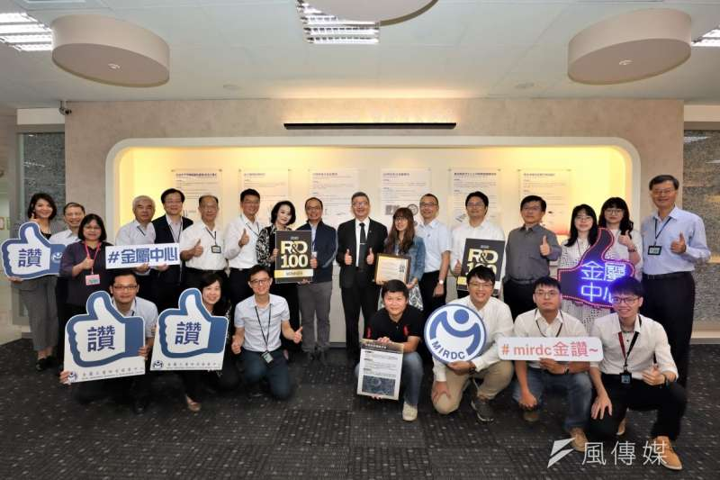 金屬中心研發成果「可控水反應鎂合金」,再獲兩項全球百大科技研發獎。(圖/徐炳文攝)