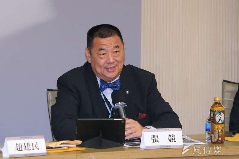 20201107-中華戰略學會研究院張競7日出席「馬習會五週年研討會 」。(顏麟宇攝)
